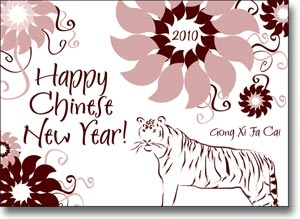 elegant new year invitation cards