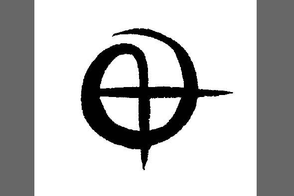 10 Curious Symbol Based Logos