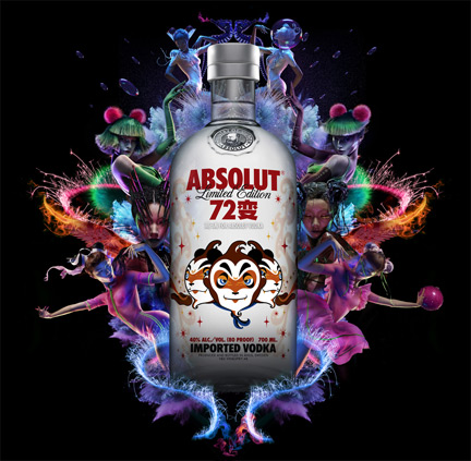 advertising campaign analysis of absolut vodka Analysis the advertising campaign in an absolut world 2007 of absolut vodka the ad was analyzed was currency wil be replaced with acts of kindness.