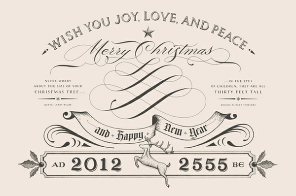 new year card 2012 on the behance network google chrome_2012 08 06_13