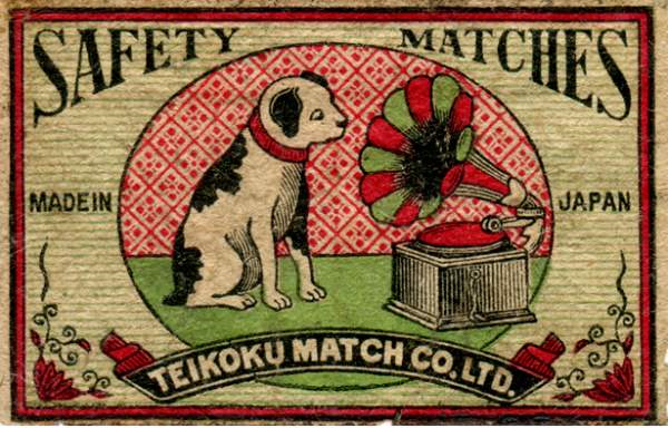 Japanese Safety Match labels Inspiration by Karen Horton - designrelated - Goo_2014-07-29_03-28-47