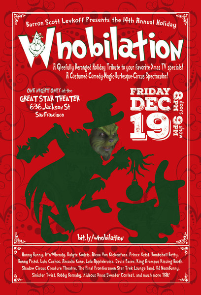 whoilation-flyer-front