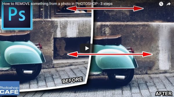 how to remove anything from a photo with Photoshop tutorial