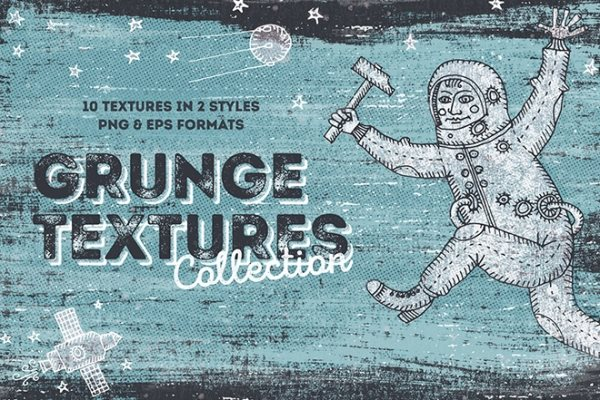 free grunge textures for Photoshop