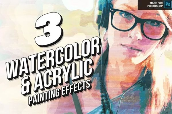painting effects