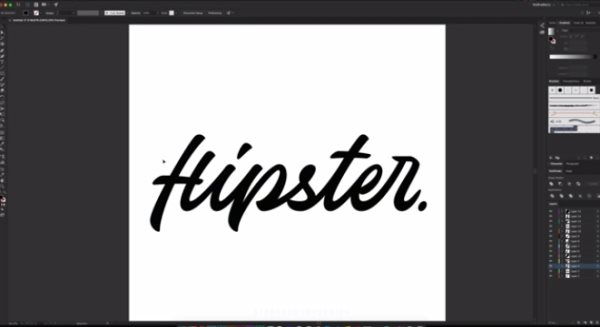 paint lettering Photoshop tutorial