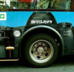 5 Art Inspired Bus Wraps