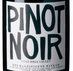 10 Inspiring Wine Labels