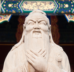How Confucius Would Have Handled Design and Marketing